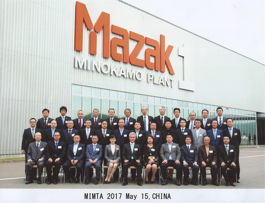 GENERALG organized key customers to attend 2017 MAZAK MIMTA event in Japan