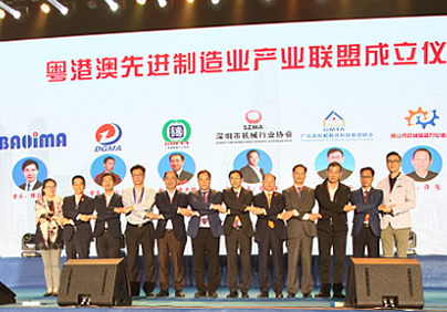One Gold Council Members' Visit and Exchange Activities in Shenzhen/Dongguan and the Establishment...