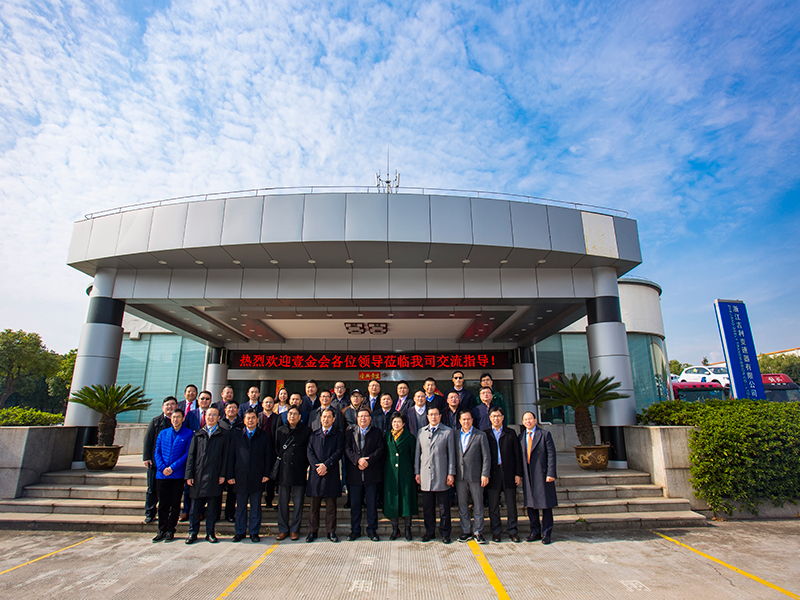 A successful visit to Ningbo and a successful Annual meeting in 2017 of ONE GOLD CLUB